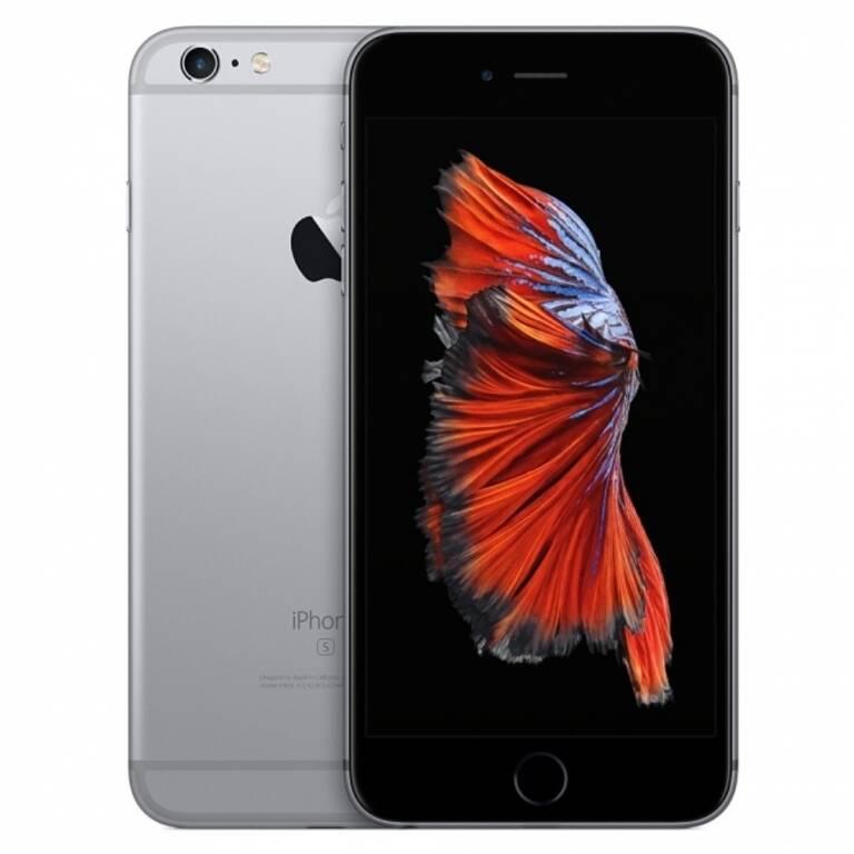 Apple iPhone 6S PLUS 32GB libre para Antel/Claro/Movistar
